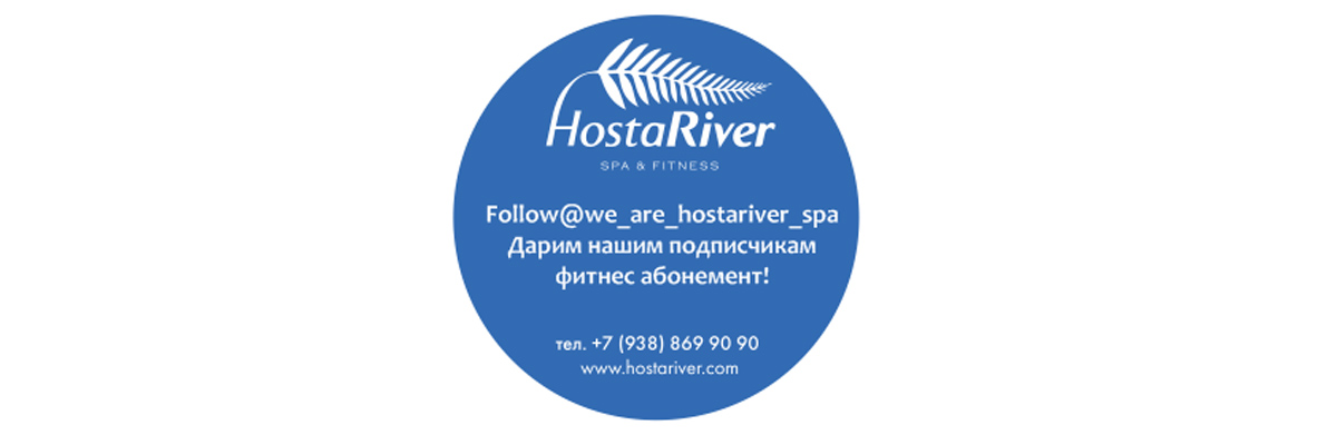 Hosta_follow